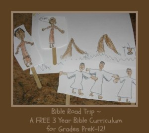 Bible Road Trip is a Free Curriculum for Grades PreK - 12