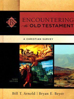 Bible Road Trip Rhetoric (Grades 10-12) Resource List