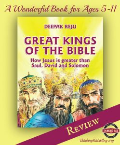 Great Kings of the Bible is a great overview for ages 5-11.