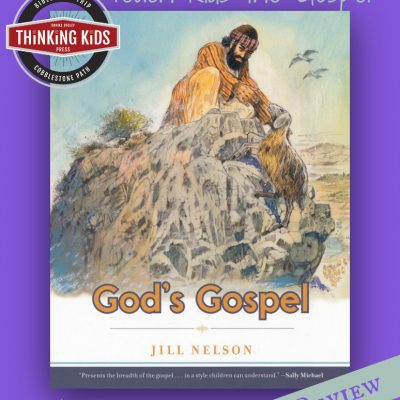 God's Gospel by Jill Nelson