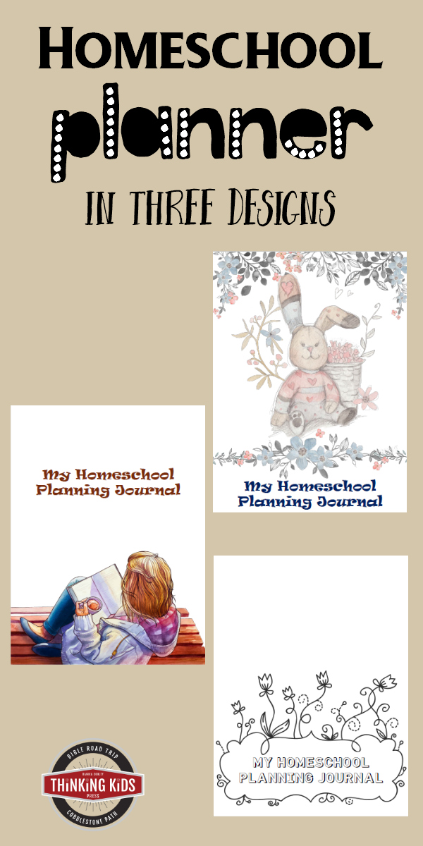The My Homeschool Planning Journal - A Homeschool Planner Get organized in your homeschool today with a focus on planning your objectives, subjects, curriculum, supplies, and schedule!