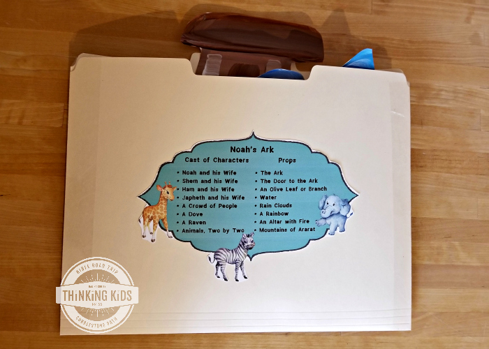 Noah's Ark Craft & Printable