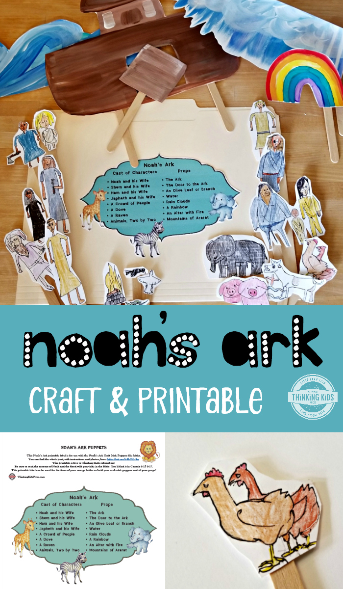 Noah S Ark Craft Printable Thinking Kids