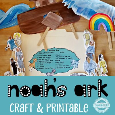 Noah's Ark Craft & Printable