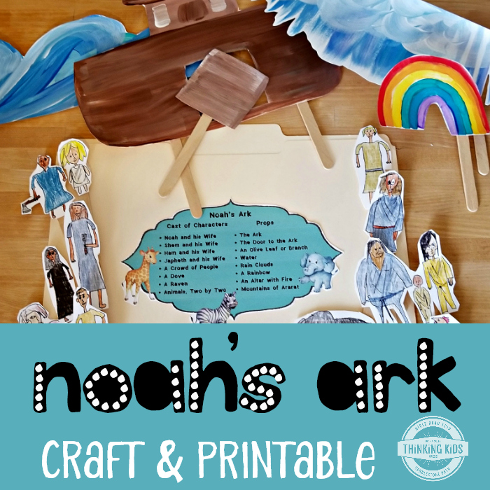 photograph relating to Noah's Ark Printable referred to as Noahs Ark Craft Printable - Questioning Youngsters