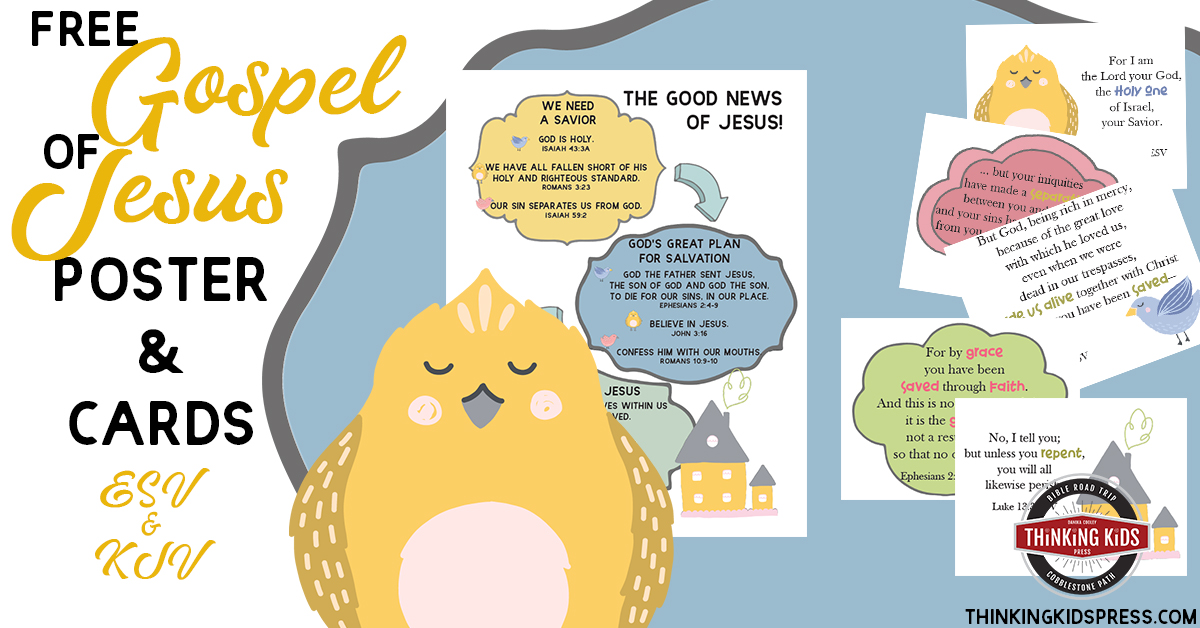 Gospel Verse Poster and Cards