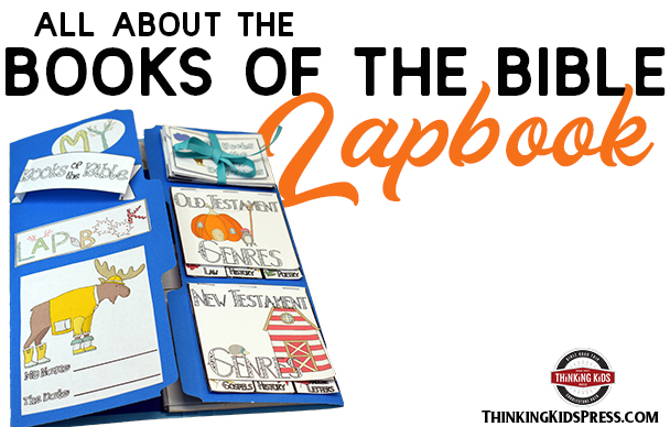 All About the Books of the Bible Lapbook