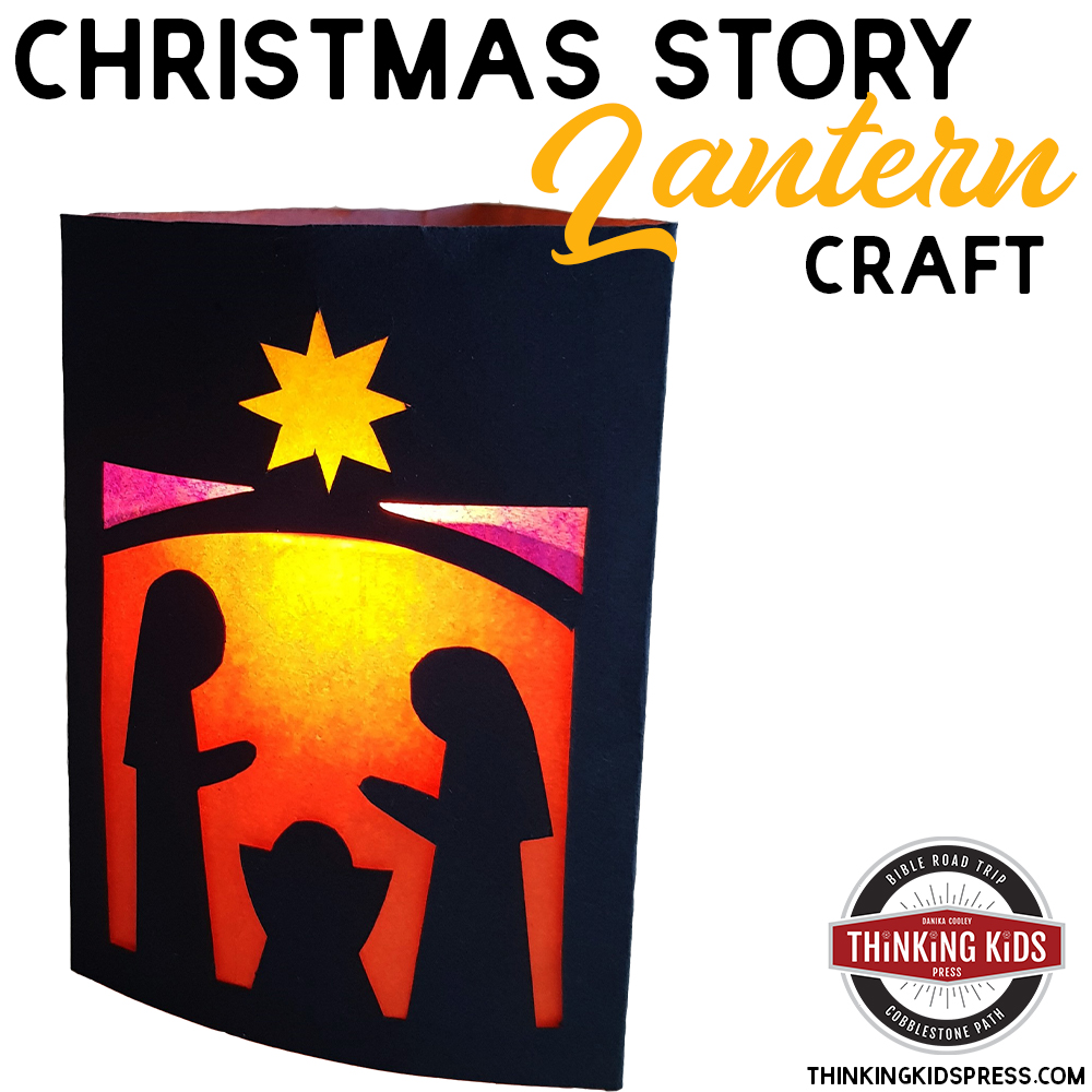 Make a Paper Lantern Craft | The Christmas Story for Kids