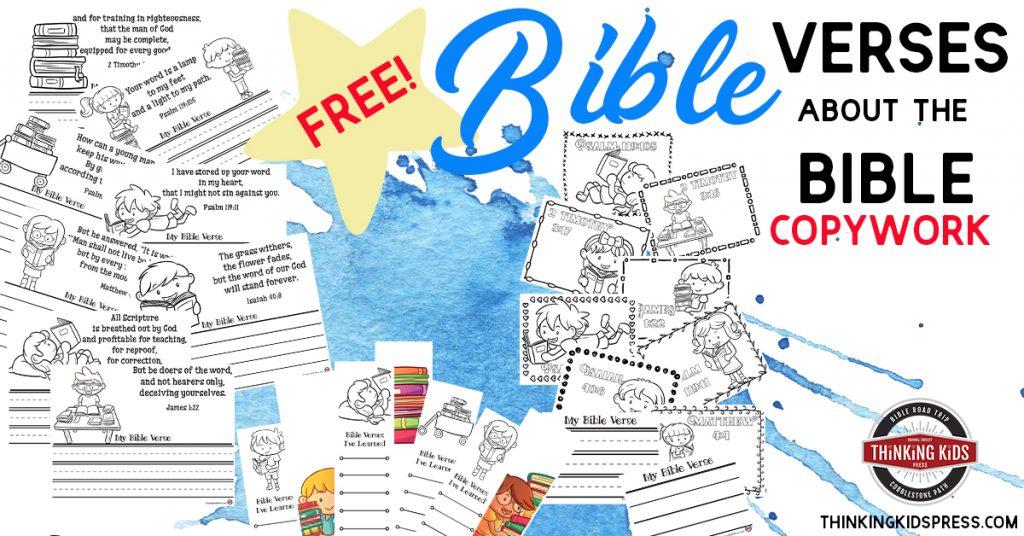 Bible Verses about the Bible Copywork