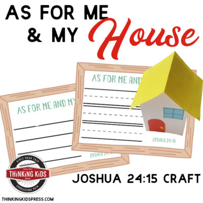 As for Me and My House We Will Serve the Lord | Joshua 24:15 Craft